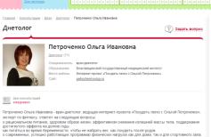 СКРИН Врач-Диетолог mi8n