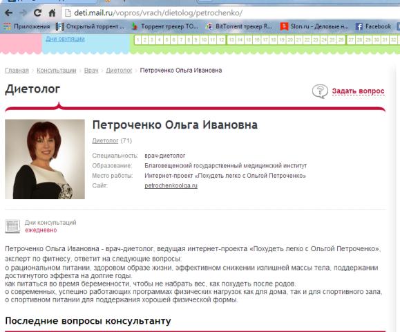 voprosi-mail-ru